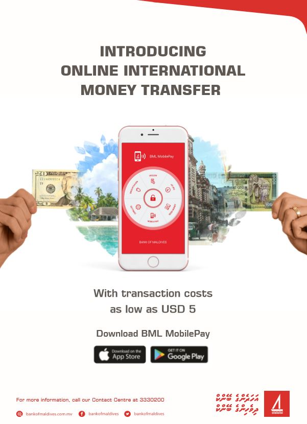 Bml S New Online Service Will Transform How Individuals Send Money Abroad